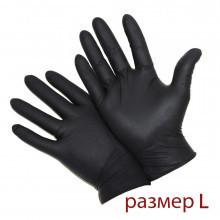 Перчатки L (чёрные, пара)