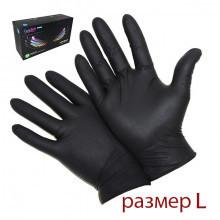 Упаковка перчаток L (черные 100 пар)