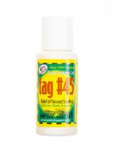 TAG-45 (30 мл) вторичная анестезия